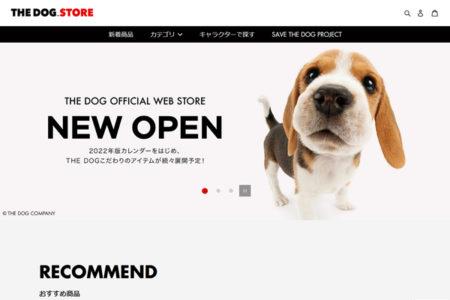 THE DOG公式WEBストアOPEN!