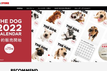 THE DOG 2022Calendar 公式サイト